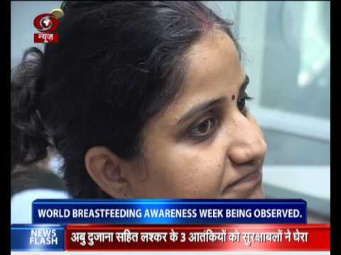Xxx Mp4 Mother S Milk Is Most Nutritious For Baby World Breastfeeding Week Begins 3gp Sex