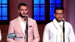 اغنية يا صلاة الزين فريق السلام عرب أيدل أجمل أداء: اشترك معنا في القناة