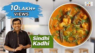 Sindhi Kadhi - Sanjeev Kapoor's Kitchen