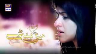 Sajjad Ali Ost Drama MERI BETI