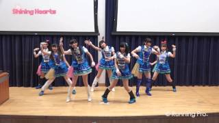 Shining Hearts cover No Name / 希望について【城大秋祭 2014】