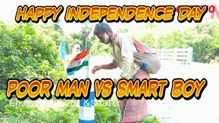 POOR MAN VS SMART BOY INDEPENDENCE DAY SPECIAL VIDEO.SBP CREATION