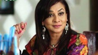 Cholo Hariye Jai l Dilara Jaman, Doli Johur, Misu, Trino l Episode 102 l Drama & Telefilm