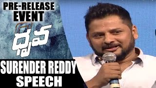 Surender Reddy Speech @ Dhruva Pre-Release Event || Ram Charan || Rakul Preet || Shreya Media