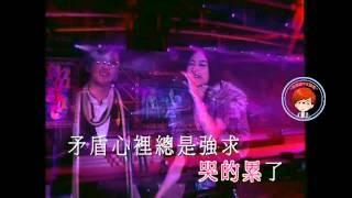 Download 周傳雄 陳慧琳《記事本》《黃昏》環球10周年演唱會 [高清版本] 3Gp Mp4