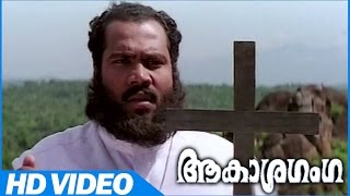 Akashaganga Malayalam Movie | Scenes | Kalabhavan Mani Best Comedy | Mukesh | Divya Unni