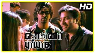 Latest Tamil Comedy Movie   Sonna Puriyathu Movie Scenes   Shiva and Blade Shankar attend a party