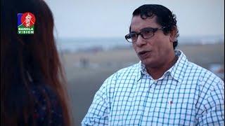 FatMan-ফ্যাট ম্যান | Mosharraf Karim | Sabila Nur | Sagor Jahan | Bangla Eid Natok | 2018 | Part-7