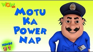 Motu Ka Power Nap - Motu Patlu in Hindi - 3D Animation Cartoon for Kids -As on Nickelodeon