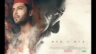 Jaag Musafir Mah E Mir   FULL AUDIO Song HD