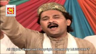 Palak Zhuka Lena Diwane    Ashok Zakhmi    Original Video Qawwali    Musicraft