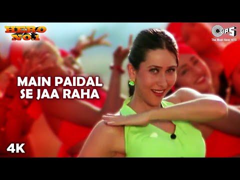 Maine Paidal Se Ja (Hyderabadi Style) - Hero No. 1 | Govinda & Karisma | Vinod Rathod & Poornima