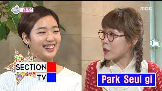 [Section TV] 섹션 TV - 'Canola' Goeun Kim, returned 20160515