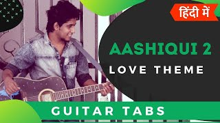 Aashiqui 2 Theme   Easy Guitar Lesson For Beginners In Hindi