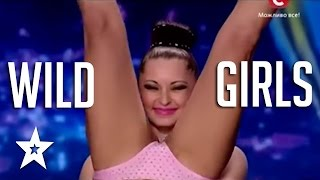 Wild Girls On Got Talent Ukraine | Got Talent Global