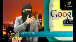 Chowdhury Shaheb on ATN News Young Nite   moja losss   YouTube