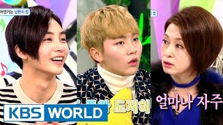 Hello Counselor - Jeonghan, Seungkwan, Moon Heekyeoung [ENG/THAI/2016.12.12]