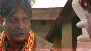 PYAR KE BANDHAN - COMEDY SCENE {Feat. Anand Mohan & Upasana Singh }