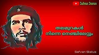 Cia Best Dialogue Lyrics Status [Cia Malayalam Movie]