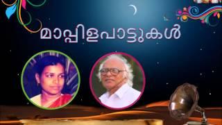 Udane Kazhuthente | Vadakara Krishnadas & Vilayil Faseela