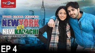 New York Se New Karachi | Episode 4 | TV One Drama | 31 August 2015