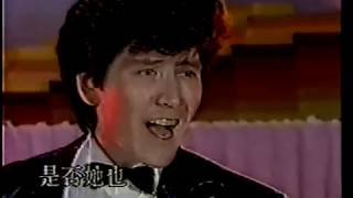 1987-01-29上海电视台春晚 费翔《恼人的秋风》