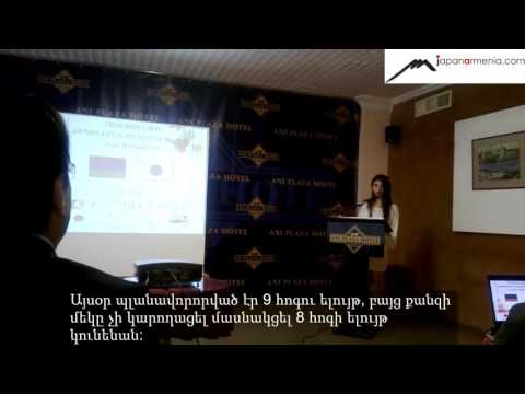 Xxx Mp4 On 02 10 2016 In The Armenia The Japanese Oral Speech 6 Th Contest 3 With Logo AM S N 3gp Sex