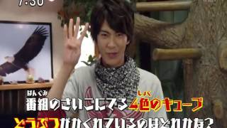 Doubtsu Sentai Zyuohger Episode 28 (Part 1) Sub Indo
