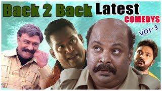 Back to Back Tamil Comedy Scenes | Vol 3 | Bala Saravanan | Thambi Ramaiah | Singampuli | M S Baskar