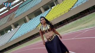 Ritesh Pandey का नया हिट गाना - Tu Aiha Othlali Lagake - Nache Nagin Gali Gali - Bhojpuri Song 2017