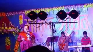 bangla fun gan by india 1