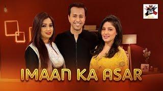 Imaan Ka Asar | Shreya Ghoshal & Sunidhi Chauhan | Salim-Sulaiman | No.1 Yaari Jam
