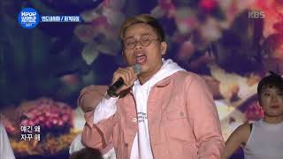 K-pop World Festival IN ChangWon - 인도네시아 팀 - 자격지심 (Inferiority Complex - Team INDONESIA). 20171014
