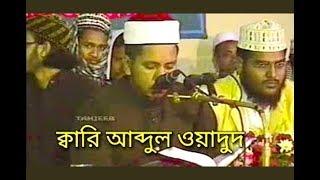 telaowat- kari Abdul Oadud-Naugaon 2010