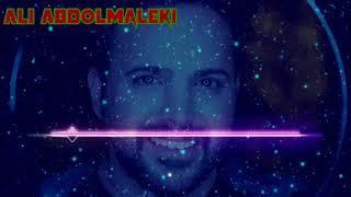 АлиАбдулмолики Албоми нави 2018 | Ali Abdolmaleki