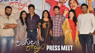 Rangula Ratnam Movie Team Press Meet Video | Nagarjuna | Raj Tarun | TFPC