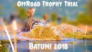 OffRoad Trophy Trial - Batumi 2018