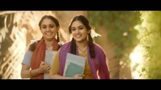 Pava Malayalam movie song