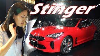 기아 스팅어 신차 리뷰, 디자인, 공간, 성능, 가성비, 일단은 훌륭하네요. Kia Stinger