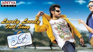 Lovely Lovely Full Song ll Lovely Movie ll Aadi, Saanvi