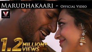Paayum Puli - Marudhakaari - Official Video | D Imman | Vishal | Kajal Aggarwal | Suseenthiran