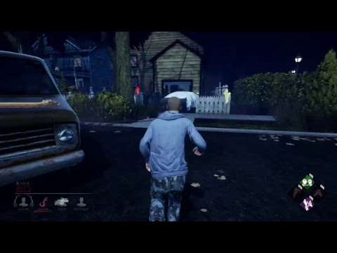 Xxx Mp4 336DEAD BY DAYLIGHT 3gp Sex