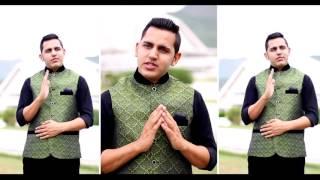 Latest Punjabi Naat 2016 || Lajpaalaan || Official Video || Tabish Iqbal