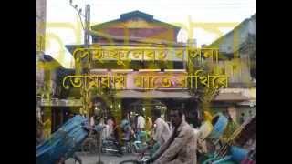 Bogra Satmatha Local Cultural Song-SatMatha.Com