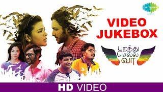 Parandhu Sella Vaa | Video Jukebox | Joshua Sridhar | Aishwarya Rajesh |  RJ balaji | Luthfudeen