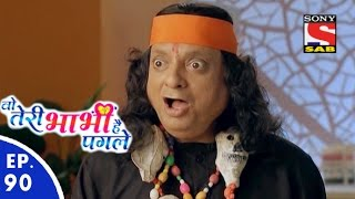 Woh Teri Bhabhi Hai Pagle - Episode 90 - 19th May, 2016