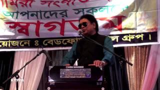 Kari Amir Uddin: Mone Mone Ami Thumare Bhalobeshechi.
