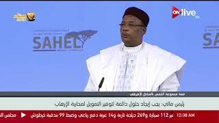 رئيس مالي : يجب إيجاد حلول دائمة لتوفير التمويل لمحاربة الإرهاب