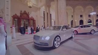 Saudi Prince Wedding  2017!