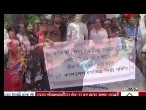 ভারতীয় বাংলা ছবি কেলোর কীর্তির প্রর্দশন রুখতে আবারো রাজপথে নামলেন শাকিব খান